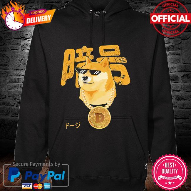 Dogecoin for women or men doge shiba crypto meme cute hoodie
