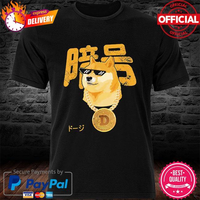 Dogecoin for women or men doge shiba crypto meme cute shirt